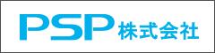 PSP_rogo